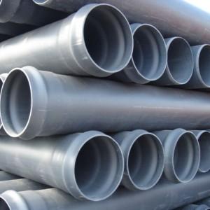Трубы ПВХ для внутренней канализации Д 110 мм